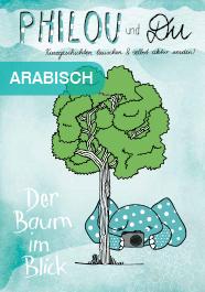 Der Baum im Blick - Arabisch