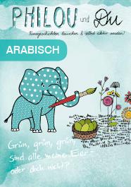 Grün, grün, grün sind alle meine Eier – oder doch nicht? - Arabisch