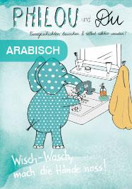 Wisch-Wasch, mach die Hände nass! - Arabisch
