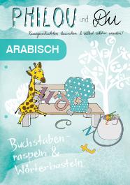 Buchstabenraspeln & Wörterbasteln - Arabisch