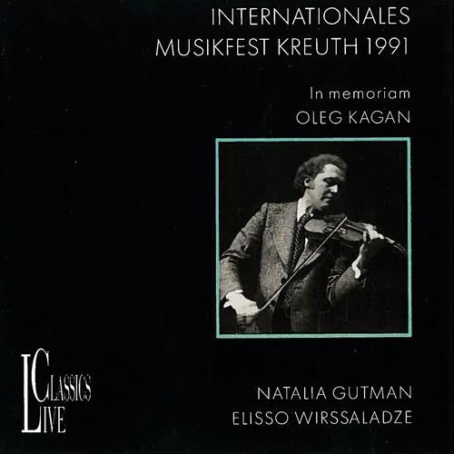 BACH, J.S.: Cello Suite No. 3 / BRAHMS, J.:  Cello Sonata No. 1 / GRIEG, E.: Cello Sonata in A minor, Op. 36 (In memoriam Oleg Kagan) (Gutman)