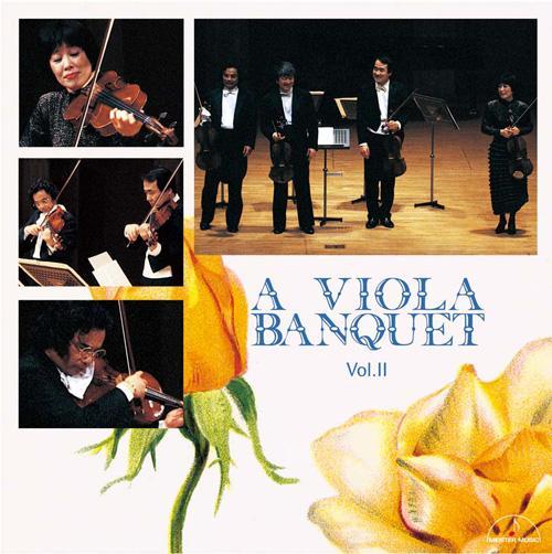 BRAHMS, J.: Viola Sonata No. 2 / SHOSTAKOVICH, D.: Viola Sonata, Op. 147 (A Viola Banquet, Vol. 2) (Imai)