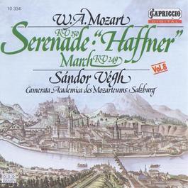 "MOZART, W.A.: Serenade No. 7, ""Haffner"" / March in D major (Camerata Salzburg, Vegh)"