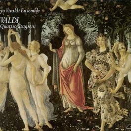 VIVALDI, A.: 4 Seasons (The) / Flute Concerto, RV 433 / Concerto for Violin and Cello, RV 544 (Tokyo Vivaldi Ensemble)
