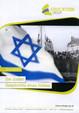 Die Juden - Geschichte eines Volkes: Überleben