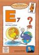 Bibliothek der Sachgeschichten - E7
